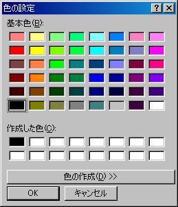 ColorDialogBug2[1]